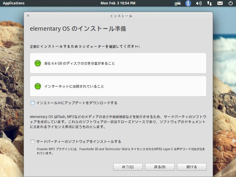 Screenshot from 2014-02-03 22-54-33