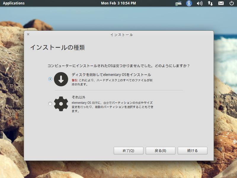 Screenshot from 2014-02-03 22-54-43