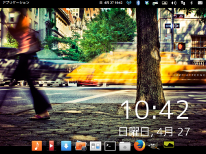 Screenshot-elementaryos