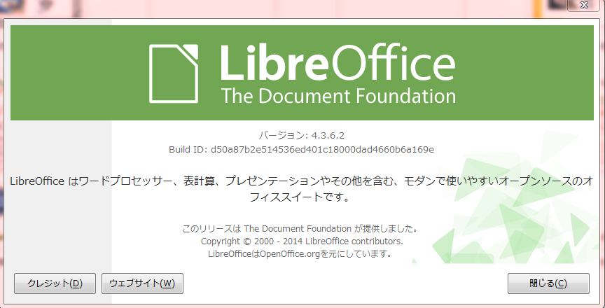 libreoffice4362
