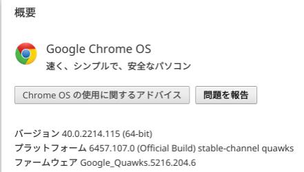 Screenshot 2015-02-28 at 10.16.50
